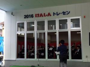 けんしん2017-2